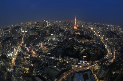 The Tokyo City View