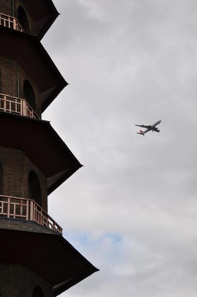 Pagoda and Plane