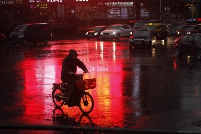 Rainy Najing